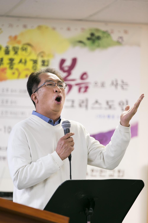 한민교회_부흥회_Oct-3.jpg